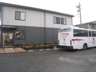 20131115献血車.JPG