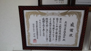 DCIM0059.JPG