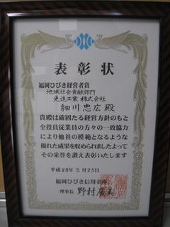 IMG_2964.JPG
